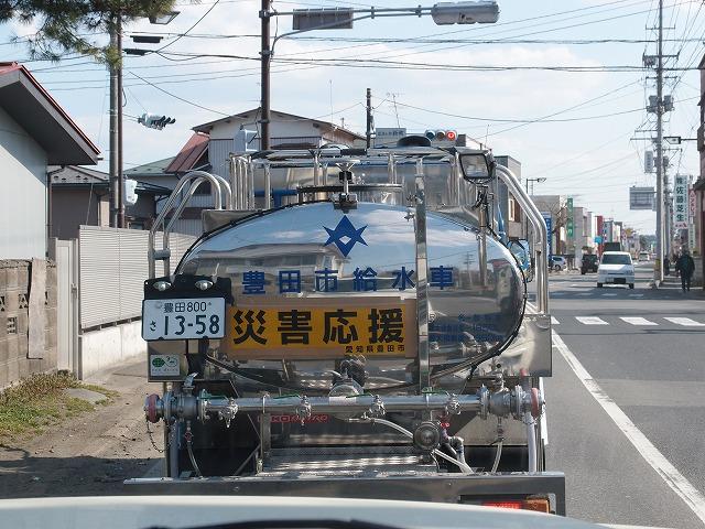P4124618(水沢~古川へ 宮城の県北のどこかにて)s-640 20110412