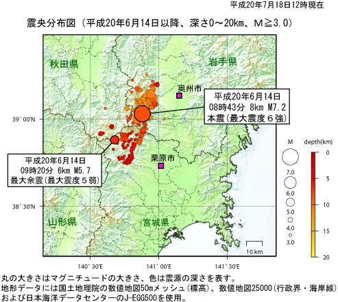 iwate-miyagi-epi.png