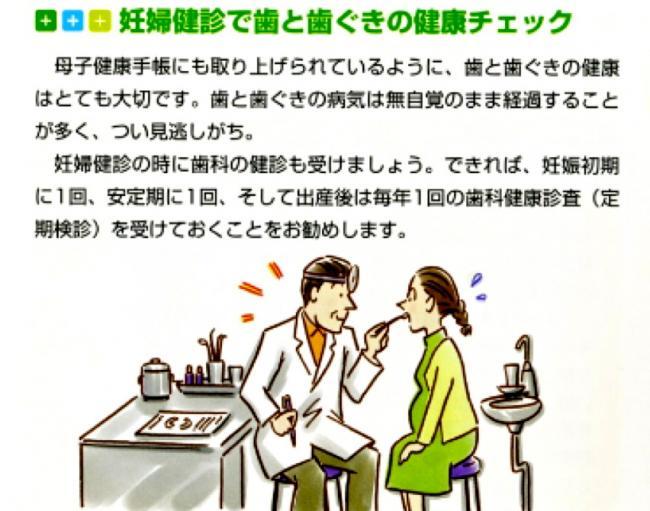 0001P7_convert_20110628235555.jpeg