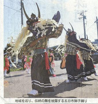 沼宮内秋祭り2