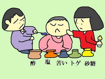五香の儀式