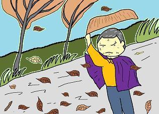 木枯らしの吹く季節