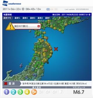 wethernews地震02110623