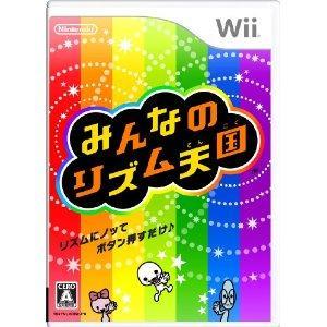 Wii Minna No Rhythm Tengoku