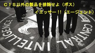 CIA-2.jpg