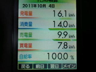 IMG00899-20111005-0603_convert_20111005061612.jpg