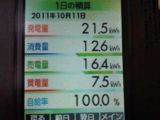 IMG00935-20111012-0658.jpg
