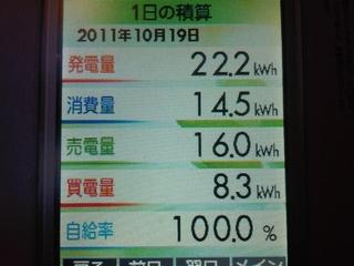 IMG00971-20111020-0648.jpg