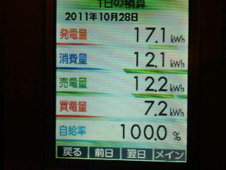 IMG00992-20111028-1953_convert_20111028210421.jpg
