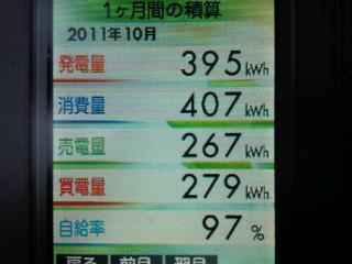 IMG00998-20111030-0729_convert_20111030094142.jpg