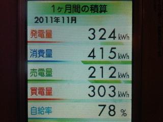 IMG01134-20111201-0729.jpg
