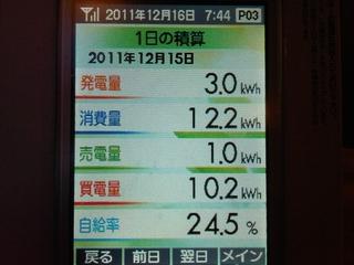 IMG01177-20111216-0748.jpg