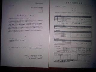 IMG01262-20120108-0731.jpg