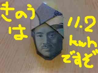 IMG01276-20120112-0707.jpg