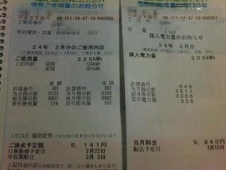 IMG01430-20120216-2132.jpg