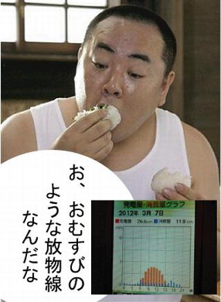 hadakanotaisyo-1.jpg