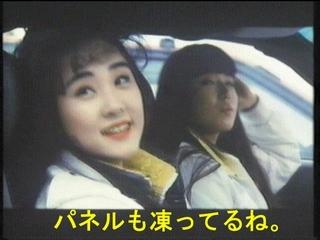 watashio-4.jpg