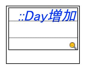 カレンダーポータル