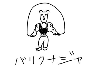 201307131738215c2.jpg