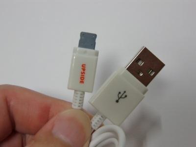CIMG4590.jpg