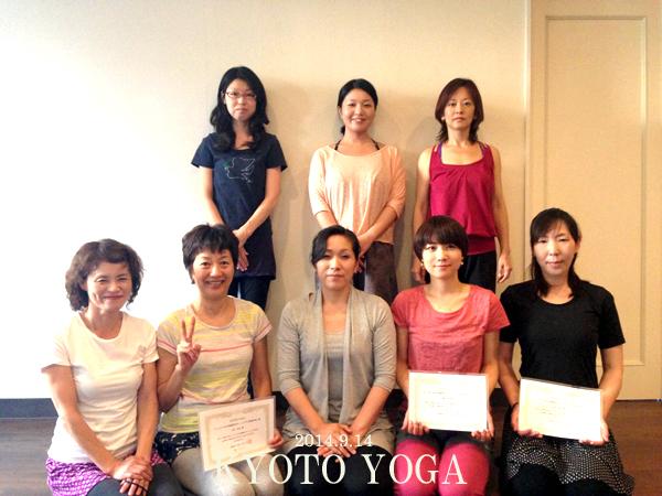 京都ヨガ アシュタンガヨガ基礎集中トレーニング第1回 2014年9月