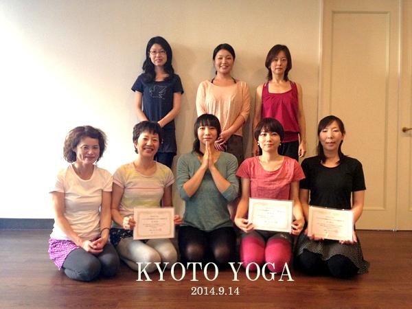 9月アシュタンガヨガ基礎集中トレーニング 2014年 京都ヨガ