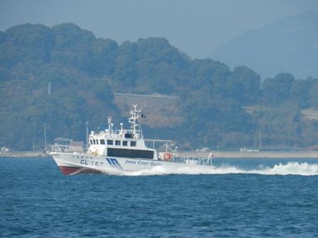 海上保安庁・巡視艇 いよざくら (CL-162) 1