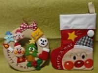 フェルト・アンパンマンとクリスマス・ツリーくんのリース & アンパンマンのクリスマスソックス 1