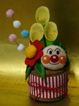 アンパンマンとめいけんチーズの門松飾り 2