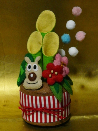 アンパンマンとめいけんチーズの門松飾り 3