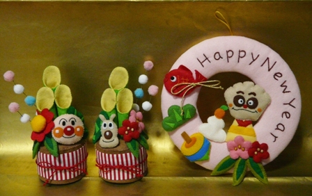 クリームパンダのお正月飾り & アンパンマンとめいけんチーズの門松飾り 1