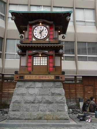 道後・方生園 カラクリ時計 1