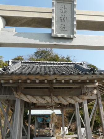 白石ノ鼻 龍神社 1