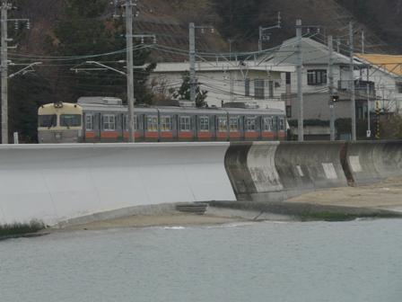 伊予鉄道3000系電車