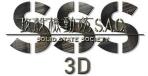 sss-3d-maintitle-wht.jpg