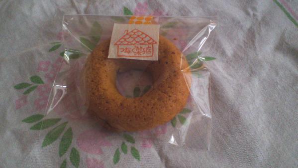 かぼちゃとプルーンの焼きドーナツ