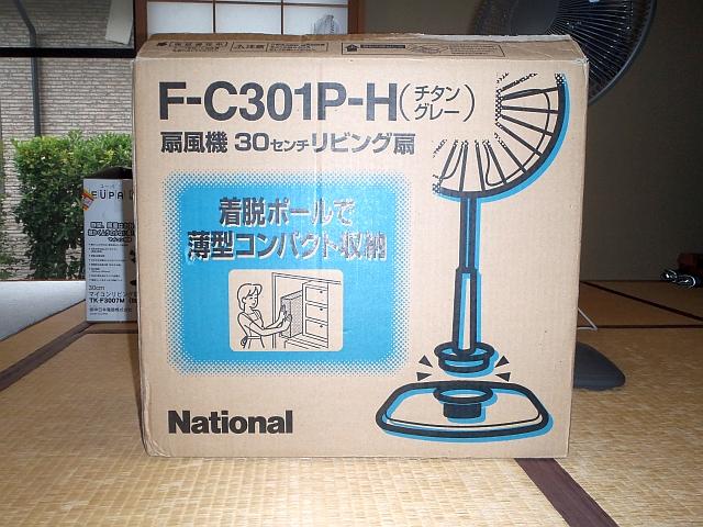 PA020021.jpg