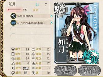 3-2kisaragi.png