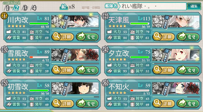 akiE-2ryoukan.png