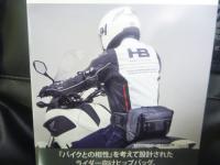 P1210375.jpg
