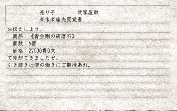 Nol12020900.jpg