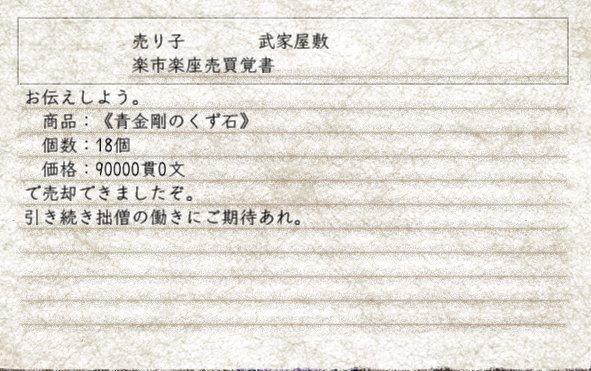 Nol12020901.jpg