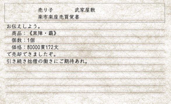 Nol12021000.jpg
