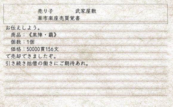 Nol12021100.jpg