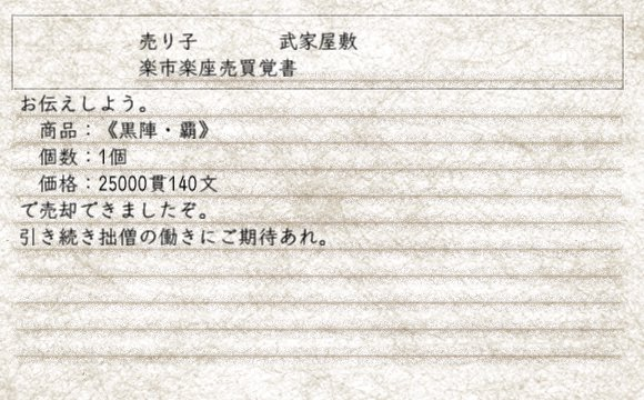 Nol12021101.jpg