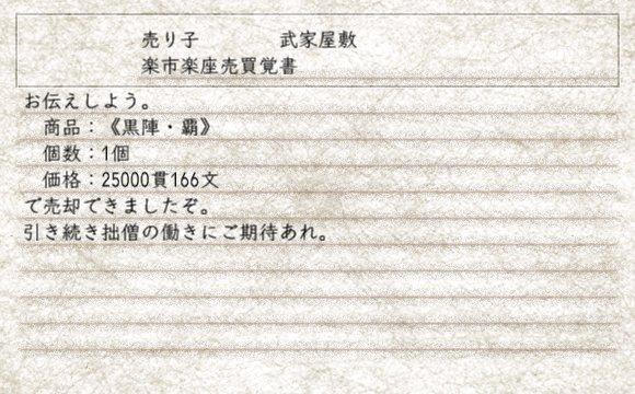 Nol12021202.jpg