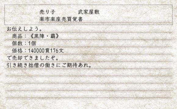 Nol12021300.jpg