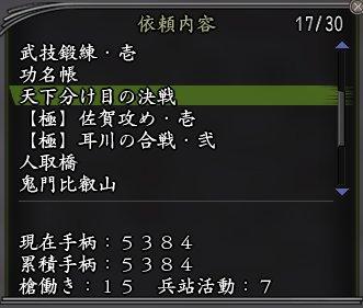 Nol12021802.jpg