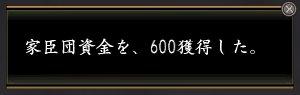 Nol12031001
