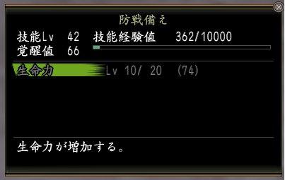 Nol12031400